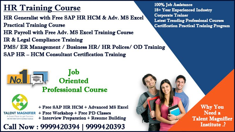 , Become Master in HR by obtaining HR Training Course in Delhi